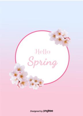 Đổ dốc màu xanh tươi mát hoa anh Đào Xuân Hồng nền Vào Mùa Xuân Hình Nền