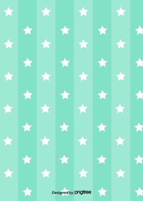 綠色簡單星條紋背景 , 鮮豔的色彩, 閃耀, 星星 背景圖片