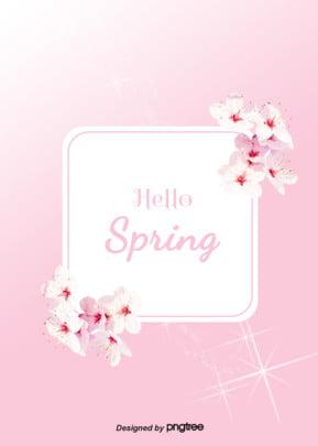 Hồng hoa anh đào mùa xuân tươi mát đổ dốc màu nền Vào Mùa Xuân Hình Nền