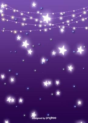 Violet gradual star light Night Point De Lumière Image De Fond