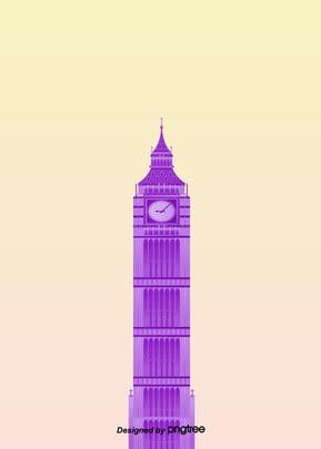 đơn giản là màu tím big ben vẽ minh họa cho nền vàng đổ dốc màu , Thế Giới, Sáng Tạo., 唯美 Ảnh nền