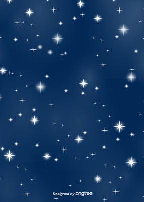 चमक रात सितारों तारों से आकाश पृष्ठभूमि , चमक, रात को आसमान, सितारों पृष्ठभूमि छवि