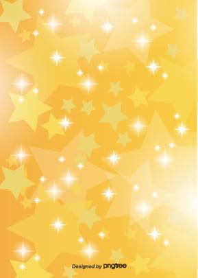 黄色が輝く星の背景 , 色をつける, 光の光, 星 背景画像