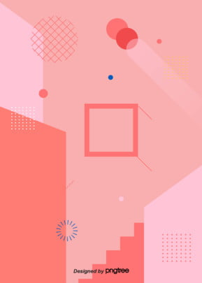 코랄  오렌지  멘페스 기하학적 창의적 배경 , 기하, 아이디어, 맹필스 배경 이미지