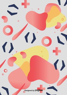 Abstract Coral Orange Rose Memphis background Map Géométrie Creative Papier Image De Fond