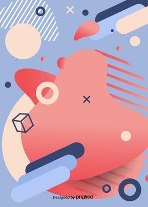 ज्यामितीय हल्के नीले रंग मूंगा गुलाबी नारंगी मेम्फिस पृष्ठभूमि चित्रण , रचनात्मक, वॉलपेपर, मेम्फिस पृष्ठभूमि छवि