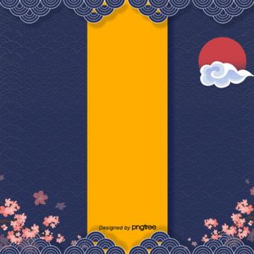 紺と風の桜和やかな日の背景 , 風と風, 桜の花, 波 背景画像