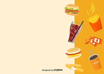 thức ăn nhanh burger cola pale yellow khoai tây cà phê nóng sốt cà chua ăn nền bằng tay, Cola, Thức ăn Nhanh, Bằng Tay Ảnh nền