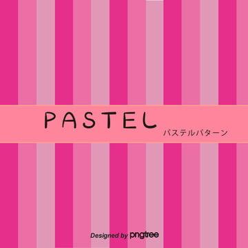 日系チョーク柄壁紙psdフォーマット , 幾何色の図案, 日系, ピンク 背景画像