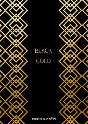 奢侈商務黑色幾何金色邊線背景 , 幾何, 商務, 大氣 背景圖片