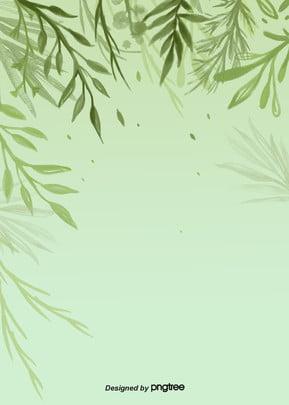 緑の葉の春の植物の清新な背景 , かわいい, 葉の葉, 春 背景画像