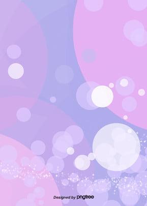 purple blue dream bright spot pink flash background , Bright Spot, Geometric, Lovely Background image