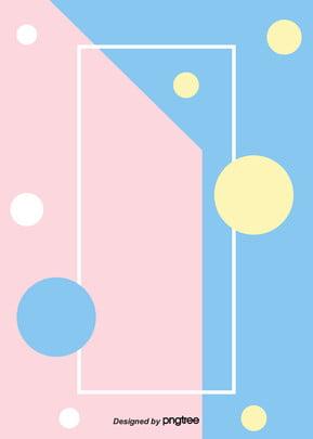 Blue pink dot frame girl background , Picture Frame, Dot, Girl Background image