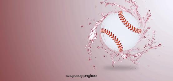 लाल ढाल बेसबॉल उद्घाटन साधारण पृष्ठभूमि , माहौल, उद्घाटन के, बेसबॉल पृष्ठभूमि छवि
