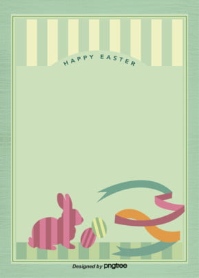 Green Hand-painted Style Rabbit Ribbon Easter Egg Background, Easter, Magnificent, Little Rabbit, Background image
