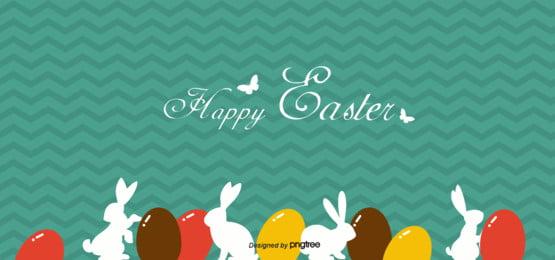 हरे रंग की हाथ से तैयार की शैली नालीदार चलनेवाली अंडे रोलिंग ईस्टर अंडे पृष्ठभूमि , चलनेवाली, ईस्टर, मल्टी ऑपरेशन है । पृष्ठभूमि छवि