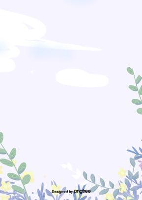 cahaya ungu elegan minimalis tangan ditarik air bunga latar belakang , Kartun, Daun, Indah imej latar belakang
