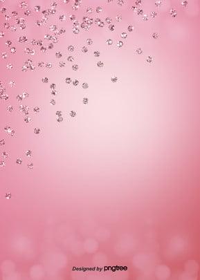 गुलाबी हीरे हाजिर girly पृष्ठभूमि , स्पॉट, लड़कियों, आकर्षक पृष्ठभूमि छवि