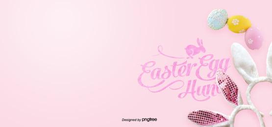 À  sinh động đầy màu sắc hồng phong cách nền tai thỏ cái kẹp tóc easter eggs Sequins Tai Thỏ Hình Nền