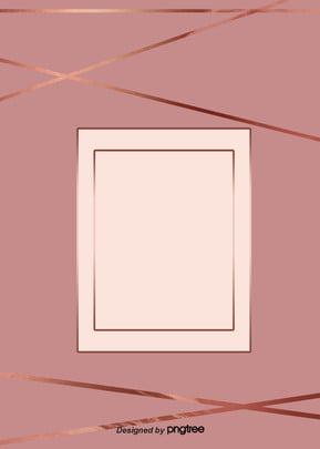 o fundo europeu de metal brilhante cor   de   rosa de ouro , O Brilho, A Atmosfera, Luxo Ouro Imagem de fundo
