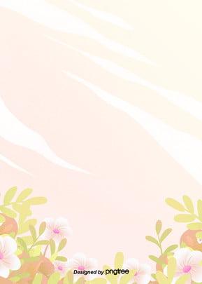 Ilustração de Fundo cor  de  Rosa fresco e simples de Flores de Primavera Cartoon As Folhas Imagem Do Plano De Fundo