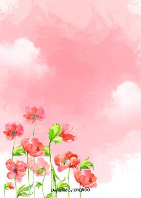 गुलाबी पानी के रंग का सरल कार्टून वसंत फूल पृष्ठभूमि चित्रण , बादल, रंग, हाथ चित्रित पृष्ठभूमि छवि