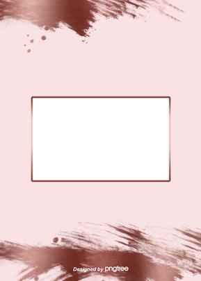 ピンクの金属感バラ金のシンプルな背景 , 光沢, 飛び散る, 大気 背景画像