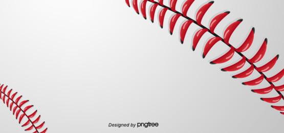 グラデーション野球ラインのシンプルな背景 , 大気, 幕を開く, 野球 背景画像