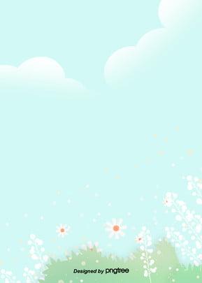 緑の新鮮な草花の春の植物の手描きの挿絵の背景 , 雲, 唯美, 手絵 背景画像