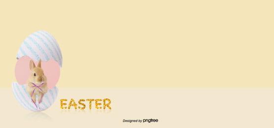 жёлтый стиль яркий фильм писание Фоновое изображение