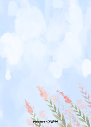 blue fresh spring flower illustration background , Cartoon, Sky, Hand Painted Background image