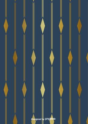 藍色奢華幾何菱形簡約金色漸變背景 , 幾何, 北歐, 圖案 背景圖片
