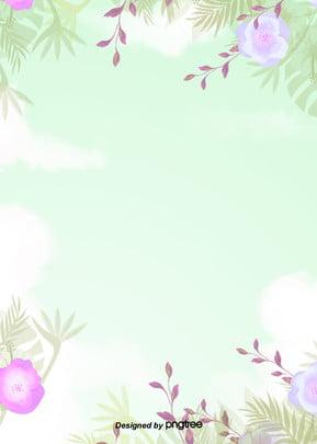 Watercolour hoạt hình vẽ minh họa cho nền xanh lá vào mùa xuân Hoạt Hình Bằng Hình Nền