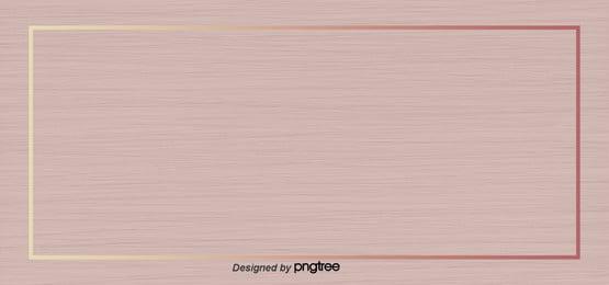 バラ金質地の簡素な背景 , 幾何学, 裏目, だんだん変わっていく 背景画像