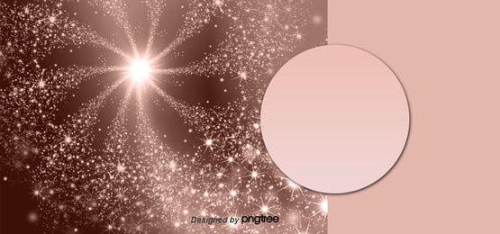 バラ金のシンプルな背景 , , 光の効, 幾何学 背景画像