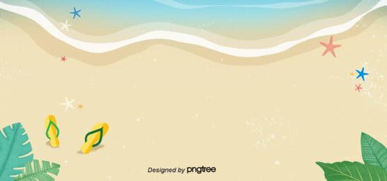 समुद्र तट गर्मियों में नारियल के पेड़ स्लीपर तारामछली लहरों आकर्षक और सरल पृष्ठभूमि , गर्मियों में, गर्मियों में, स्लीपर पृष्ठभूमि छवि