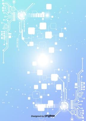 青漸変回路発光背景 光の効 発光する ビジネス 背景画像