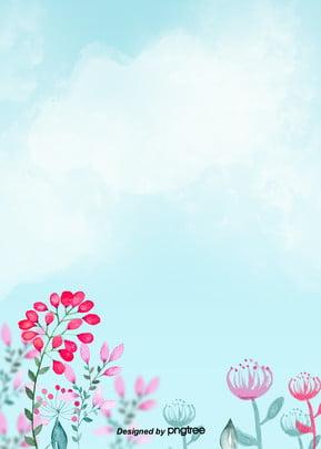 हाथ खींचा कार्टून नीले वसंत फूल पृष्ठभूमि चित्रण , बादल, कार्टून, पत्ते पृष्ठभूमि छवि