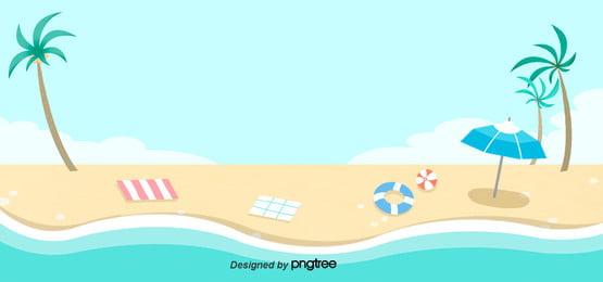 गर्मियों में समुद्र तट लहरों कोको बादलों के तैरने की अंगूठी भोजन कपड़ा नीले रंग की ताजा गर्मियों पृष्ठभूमि , बादल, गर्मियों में, गर्मियों में पृष्ठभूमि छवि