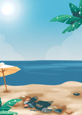 Background Of Cool Beach In Summer, Cartoon, Leaf, Summertime, Background image