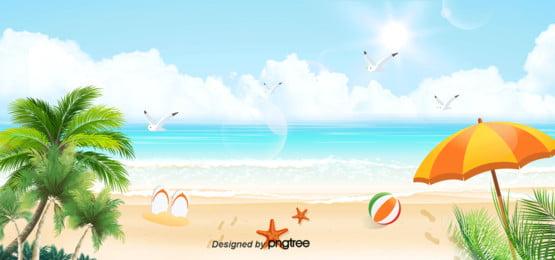 realistik musim panas pantai perjalanan liburan latar belakang , Musim Panas, Matahari Payung, Pohon Kelapa imej latar belakang