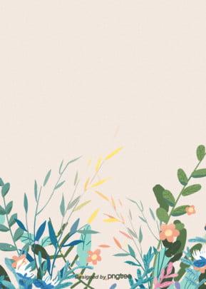 Mùa xuân hoa phong cách nền bằng tay đơn giản Lá Bằng Tay Hình Nền