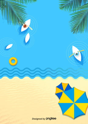 Cool summer beach background Cartoon No Verão Imagem Do Plano De Fundo