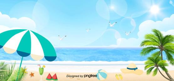 summer beach sun resort रोमांटिक पृष्ठभूमि , गर्मियों में, सूर्य छाता, नारियल के पेड़ पृष्ठभूमि छवि