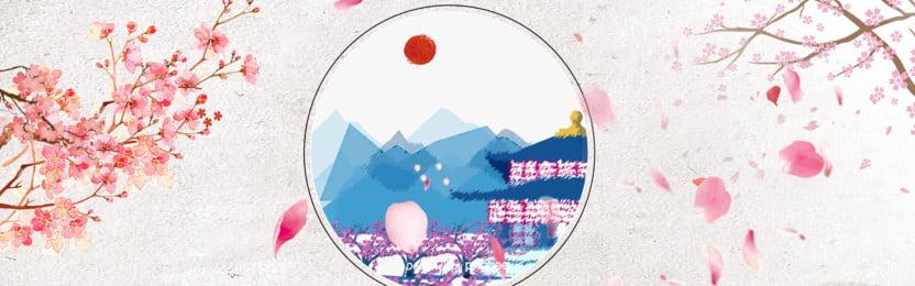 浅色の中国風の挿絵日本の特色 , 中国風, 太陽, 山の斜面 背景画像