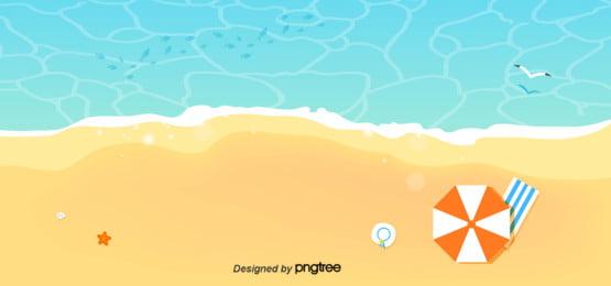 ढाल नीले रंग की लहरों समुद्र तट पर गर्मी की छुट्टी पृष्ठभूमि , गर्मियों में, गर्मियों में, छुट्टी पृष्ठभूमि छवि