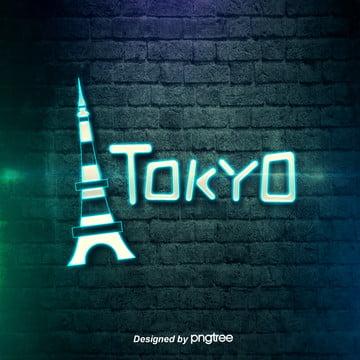 東京タワーネオンスタイルの発光ランプ効果 , トップ, 東京タワー, 発光する 背景画像