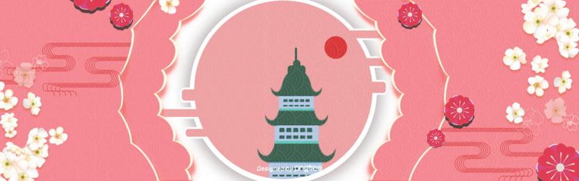 3 d立体つづ色日本伝統古塔buner , 3 D立体buner, カットスタイル, レース背景 背景画像