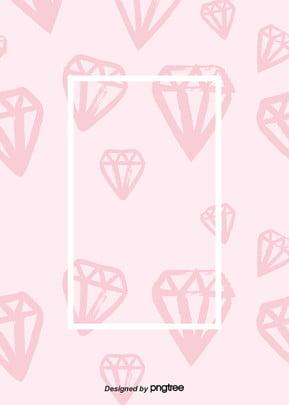 गुलाबी सरल शैली हीरे की पैटर्न पृष्ठभूमि , रचनात्मक, चित्रा बॉक्स, लड़कियों पृष्ठभूमि छवि