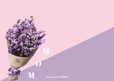 연보라색 안개꽃 모친절 배경, 건화, 어머니의 날, 만천성 배경 이미지